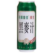 《荷蘭皇家》黑麥汁(500mlx4罐/組)