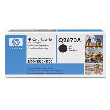 HP Q2670A 原廠黑色碳粉匣