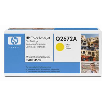 HP Q2672A 原廠黃色碳粉匣