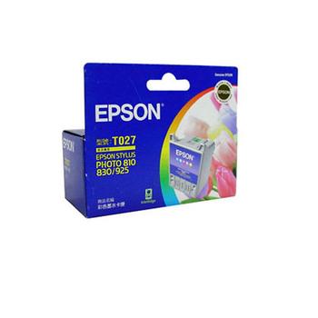 EPSON T027051原廠彩色墨水匣