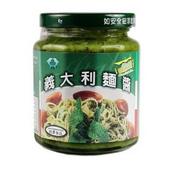 《正逢》義大利麵醬青醬(240g/罐)