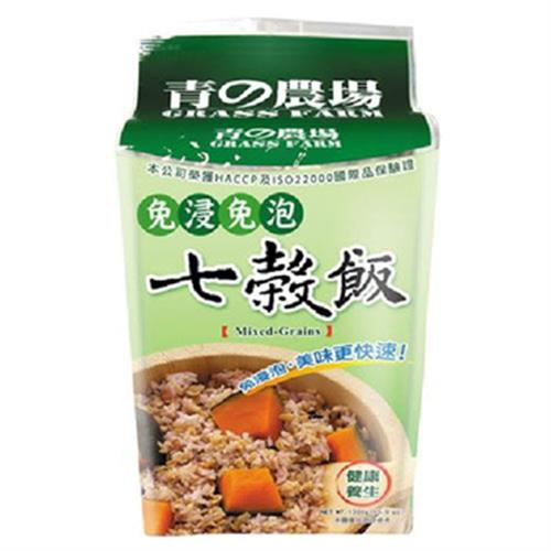 青的農場 免浸免泡七穀飯(1300g/包)