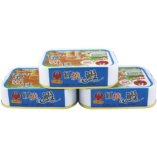 《紅鷹牌》紅燒鰻-易開罐(100gx3罐/組)