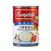 《金寶》奶油蘑菇濃湯(295g)