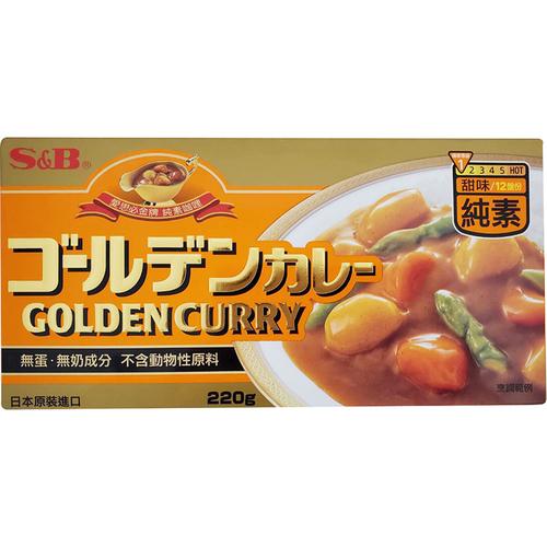 S&B 愛思必金牌純素咖哩-甜味(240g/盒)