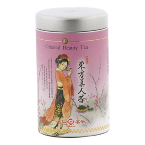 天仁 東方美人茶小巧罐(50g/罐)