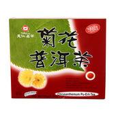 《天仁》菊花普洱茶(3gx40包/盒)