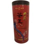 《天仁》典藏茶王紀念罐(450g/罐)