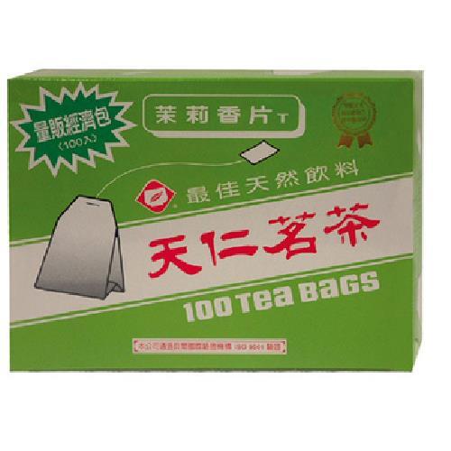 天仁 茉莉香片(100包*2g/盒)