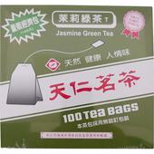 《天仁》茉莉綠茶(1.5公克x100包/盒)
