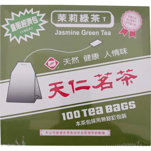 天仁 茉莉綠茶(1.5公克x100包/盒)