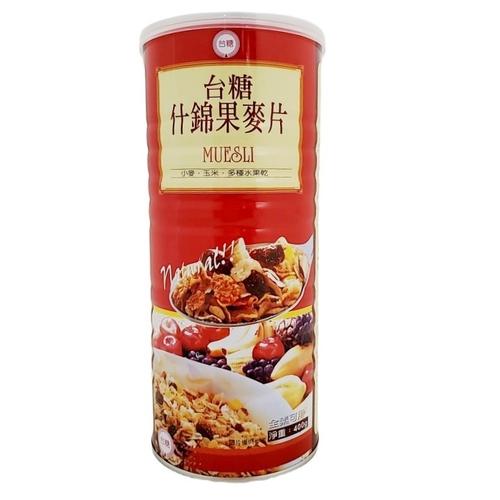 台糖 什錦果麥片(可素食)(400公克/罐)