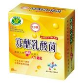《台糖》寡糖乳酸菌(3gx30包/盒)