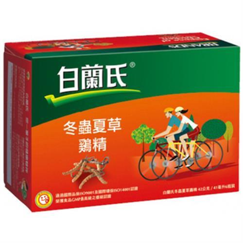 白蘭氏 冬蟲夏草雞精(42gx6罐)