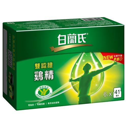 《白蘭氏》傳統雞精(42gx6瓶/盒)