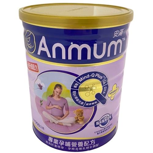 安滿 媽媽奶粉(900g/罐)