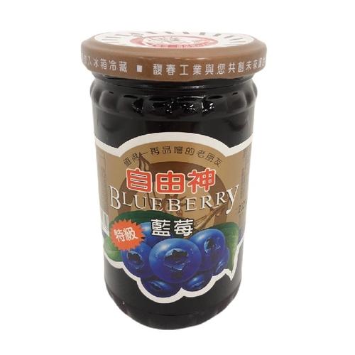 《自由神》藍莓果醬(微甜)(400公克/罐)