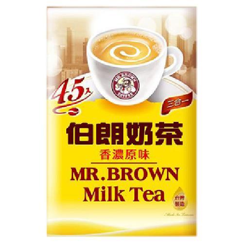 《伯朗》奶茶3合1(17gx45包/袋)