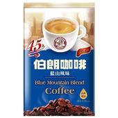 《伯朗》咖啡藍山風味3合1(15gx45包/袋)