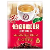 《伯朗》曼特寧咖啡-不加糖10.5g*30包/袋