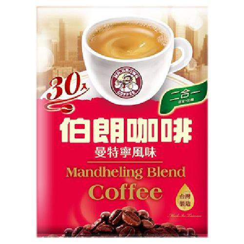 《伯朗》曼特寧咖啡-不加糖(10.5g*30包/袋)