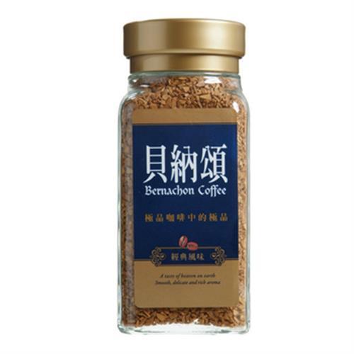 貝納頌 即溶咖啡-經典藍山(90g/罐)