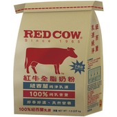 《Red Cow 紅牛》全脂牛奶粉(1.5kg/袋)