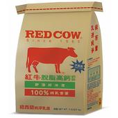 《Red Cow 紅牛》脫脂高鈣奶粉(1.5kg/袋)