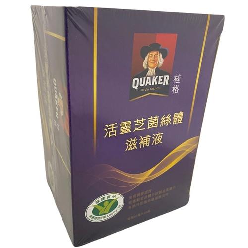 桂格 天地合補活靈芝滋補液(60mlx6瓶/盒)