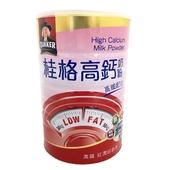 《桂格》高鐵高鈣奶粉(1500g/罐)