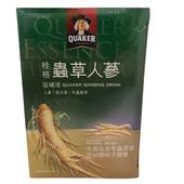 《桂格》養氣人蔘滋補液-冬蟲夏草(60mlx6瓶/盒)
