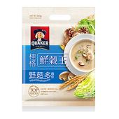 《桂格》鮮榖王-五種健康菇(26g*10包/袋)