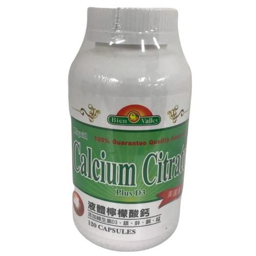 《培恩》液體檸檬酸鈣膠囊(120粒/罐)