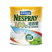 《雀巢》100%紐西蘭進口全脂奶粉(800g/罐)