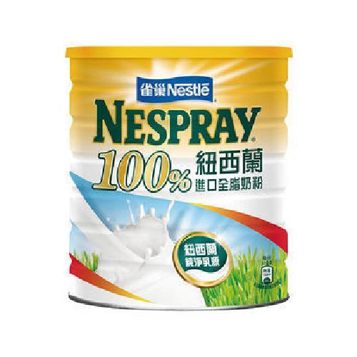 雀巢 超優質奶粉(800g/罐)