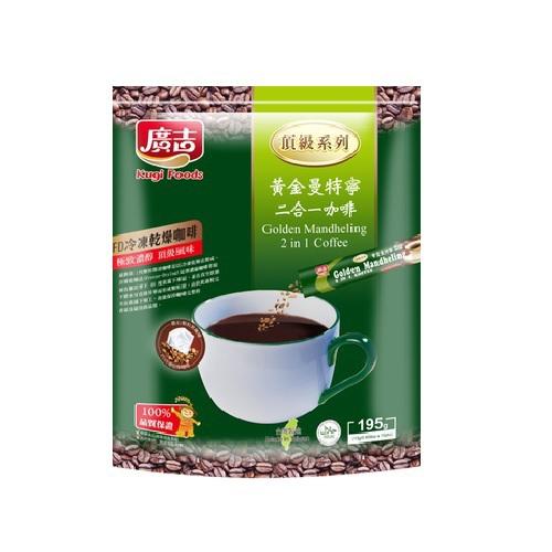 廣吉 頂級黃金曼特寧二合一咖啡(13gx15包/袋)