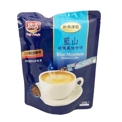 廣吉 頂級藍山炭燒三合一咖啡(22g*15包/袋)