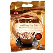 《廣吉》焦糖瑪奇朵咖啡(17g*20包/袋)