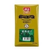 《廣吉》經典義式咖啡豆(454g/袋)