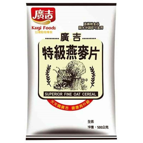 《廣吉》澳洲特級燕麥片(500g/袋)