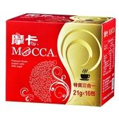 《摩卡》特賞三合一咖啡21gx16包/盒 $77