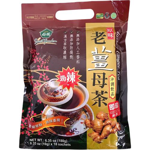 薌園 老薑母茶-原味(10gx18包/袋)