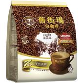 《舊街場》3合1天然蔗糖白咖啡(36g*15包/袋)