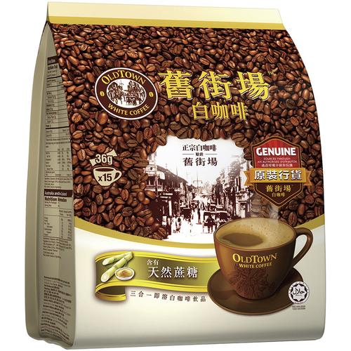 舊街場 3合1天然蔗糖白咖啡(36g*15包/袋)