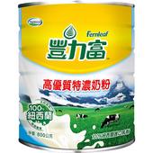 《豐力富》高優質特濃奶粉800g/罐 $358