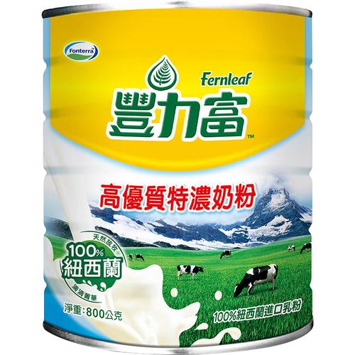 豐力富 高優質特濃奶粉(800g/罐)