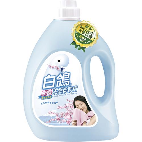 《白鴿》防蹣衣物柔軟精- 富士櫻清香(3200g/桶)
