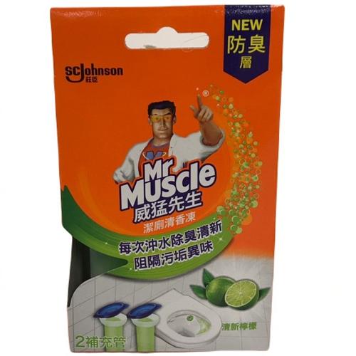 威猛先生 潔廁清香凍補充管-檸檬(38gx2入/盒)