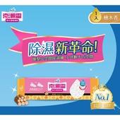 《克潮靈》集水袋除濕盒-檜木香/重複使用家庭用除濕劑(193g/盒)