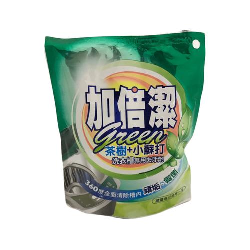 加倍潔 茶樹+小蘇打 洗衣槽專用去汙劑(300g/包)